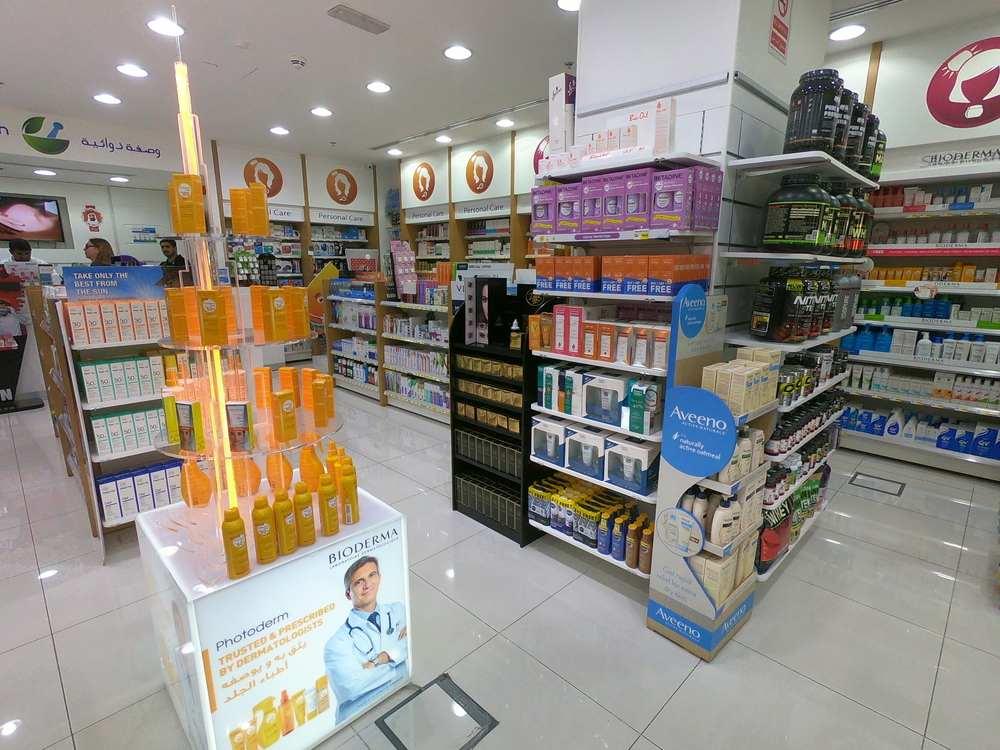 Aveeno Products